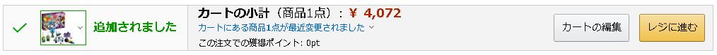 LEGO_42065_amazon201810_1_.png