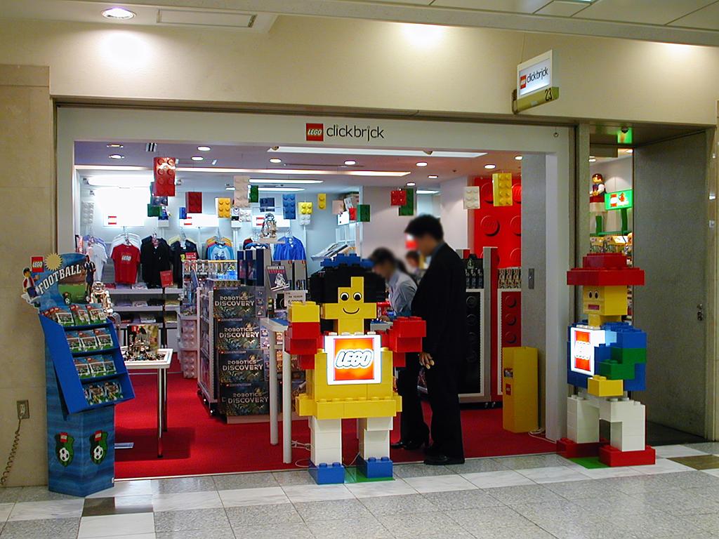 LEGO_ClickBrickTokyo2001_02.jpg