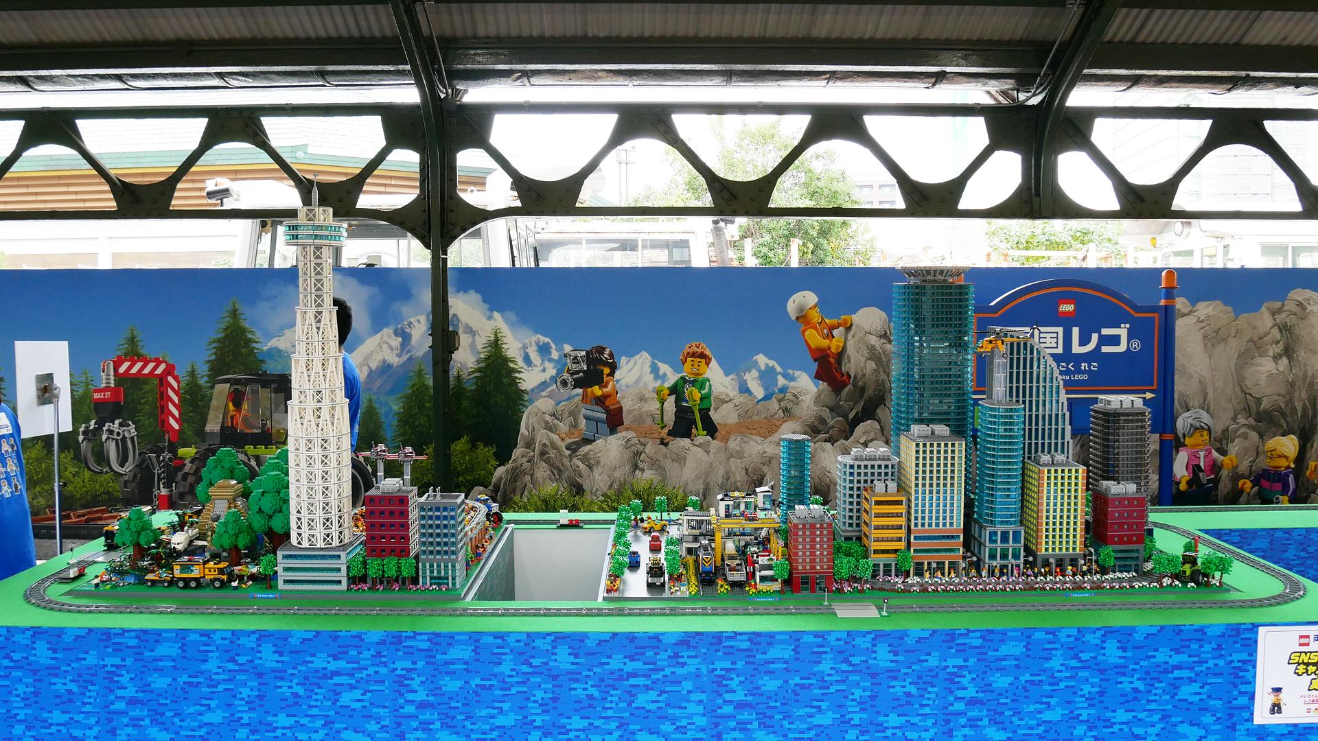 LEGO_Train201810_04.jpg